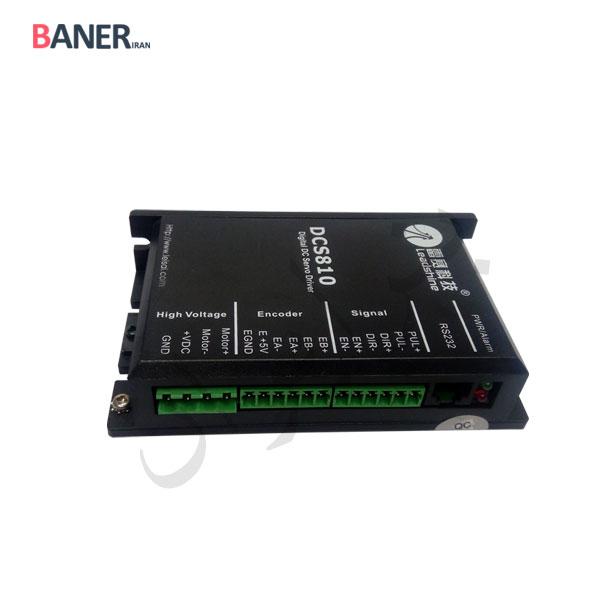 سروو درایور ACS606-DCS810
